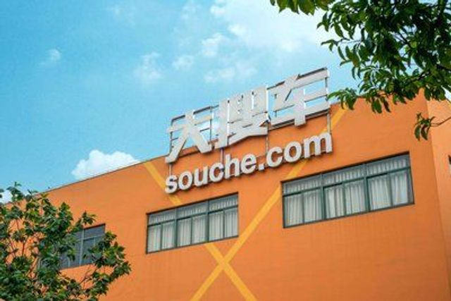 SouChe raises $335 million in Series E round led by Alibaba featured image