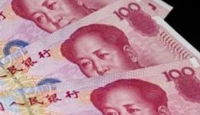 China's SMIC to Benefit from $3 Billion Investment featured image