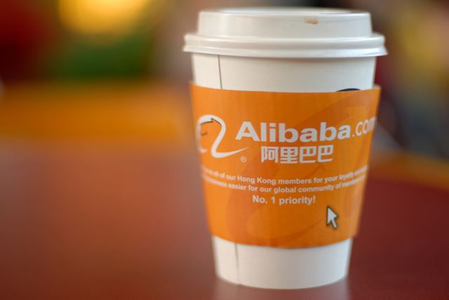 Alibaba Launches $129M Foundation For Young Hong Kong Entrepreneurs featured image