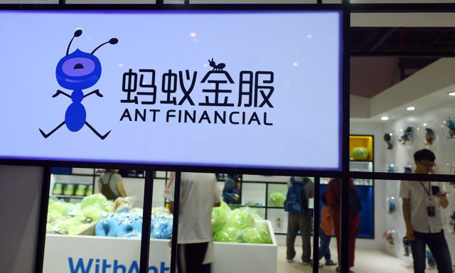 Ant trail leads to riches in China's fintech world featured image