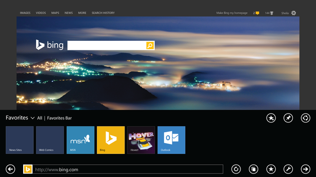 Microsoft considering renaming Internet Explorer? featured image