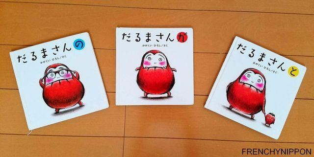 Littérature jeunesse japonaise : petite enfance featured image