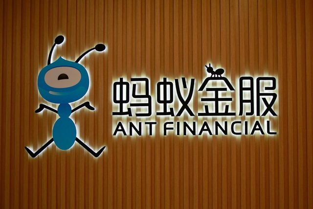 Alibaba's Ant plans Hong Kong IPO, targets valuation over $200b featured image