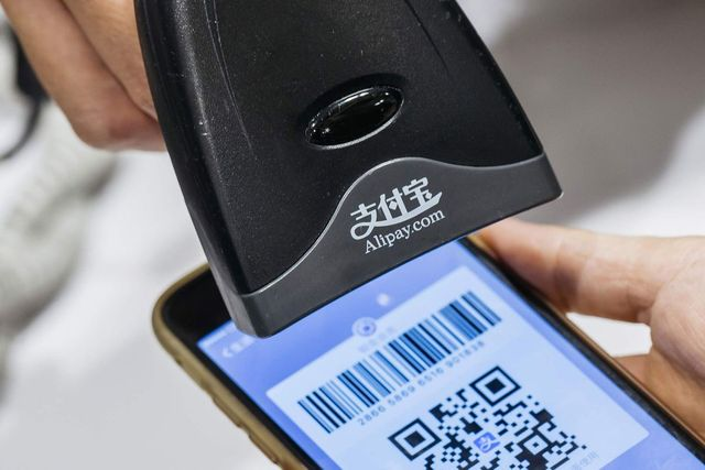 China's Alipay Grabs Slice of U.S. Market With First Data featured image