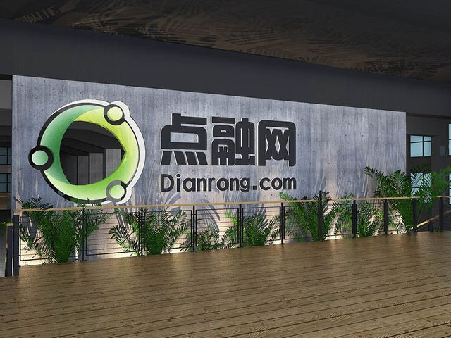 Chinese online lender Dianrong increases Series D Funding by $70 Million featured image