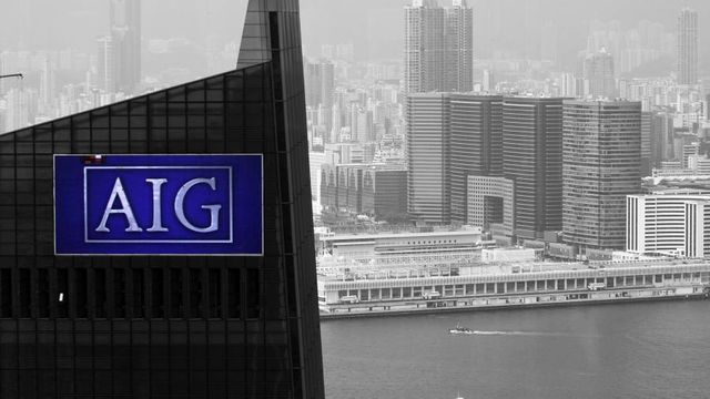 AIG expects as much as $1.7bn in catastrophe losses featured image