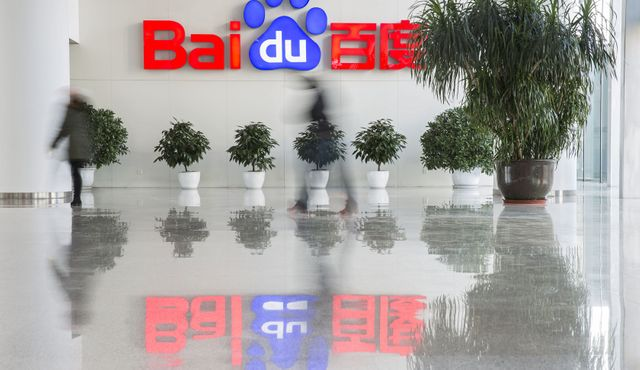 Chinese Search Giant Baidu Backs ZestFinance featured image