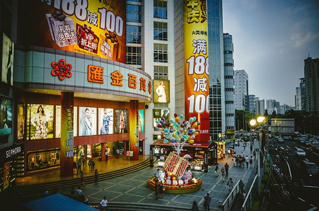 Shanghai Insurance Exchange launched featured image