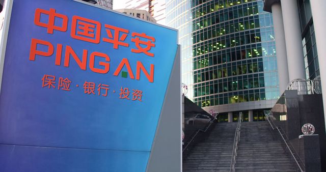 China's insurance giant Ping An is aggressively courting Southeast Asia featured image