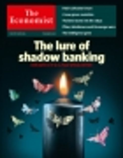 Without the bank's baggage, shadow banks find it easier to oblige customers featured image