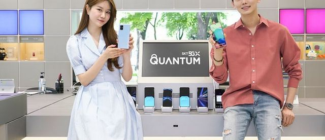 Quantum smartphone chip: gimmick or useful first step to quantum personal security? featured image