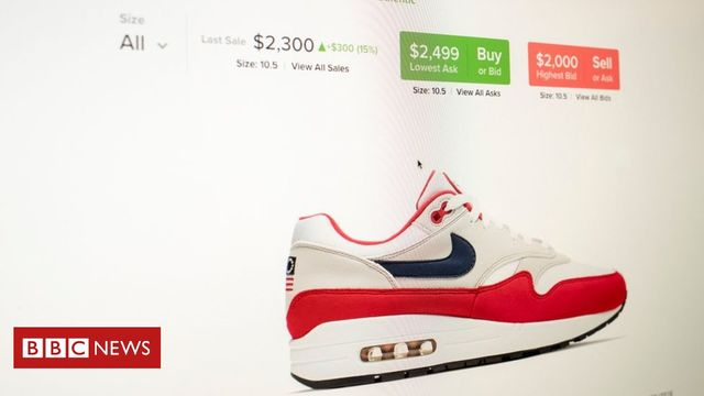 Nike - what will happen to the thousands of pairs of new trainers withdrawn from sale? featured image
