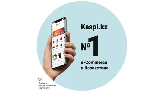 Kazakh FinTech Group Revives London IPO Plan featured image