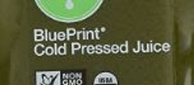 "If It's ""Cold Pressed"" Juice, Then It Better All Be ""Cold Pressed"" featured image"