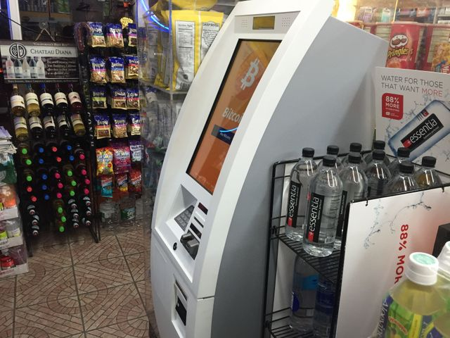 The Lower East Side Receives Its First BitCoin ATM featured image