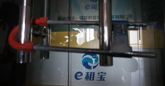 Online Chinese Lender Ezubao Took $7.6 Billion in Ponzi Scheme featured image