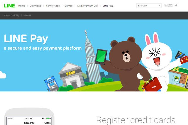 Line Expands Mobile Payment Service featured image