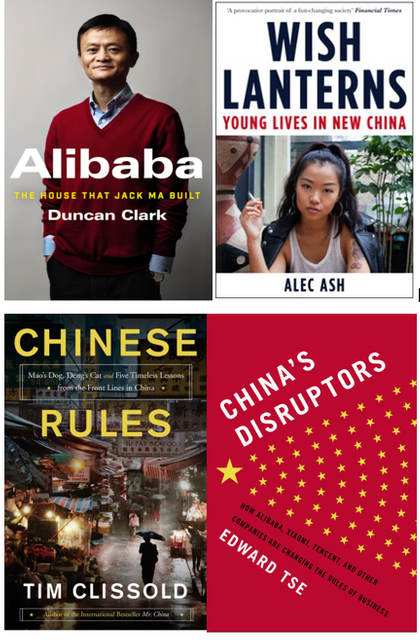 Four books that will help you understand China in 2017 featured image