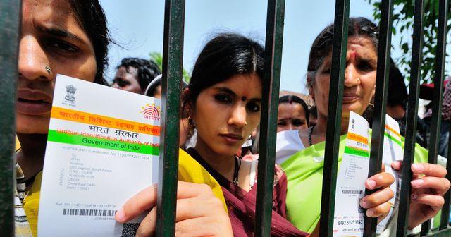 Potential 135m Indian citizen Aadhaar number breach featured image