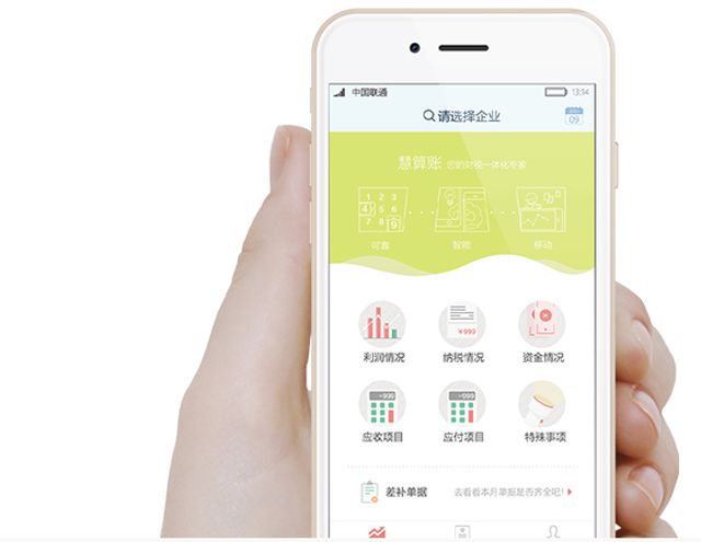 Hsuanzhang raises $22m in venture funding featured image