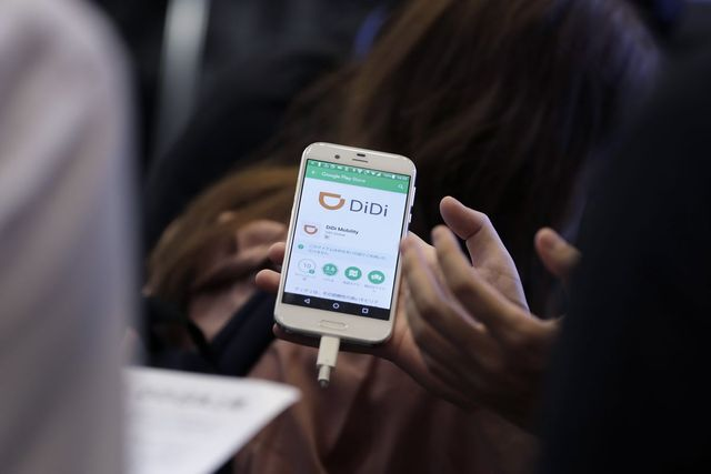 China's digital yuan gets first big test via tech giant Didi Chuxing featured image
