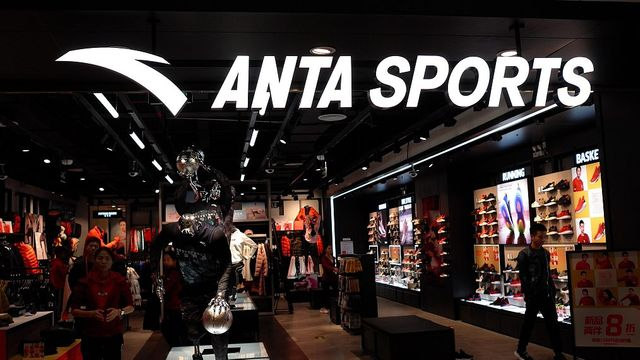 Anta Sports buys Amer Sports for 4.6 bln euros featured image