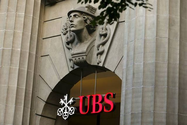 UBS building virtual coin for mainstream banking featured image