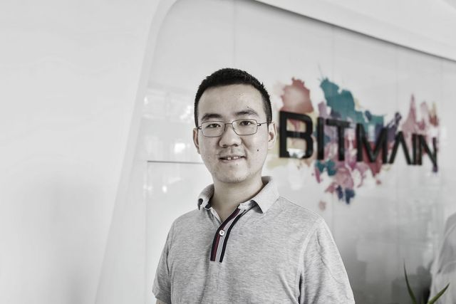 Crypto Mining Giant Bitmain Lets Hong Kong IPO Application Lapse featured image
