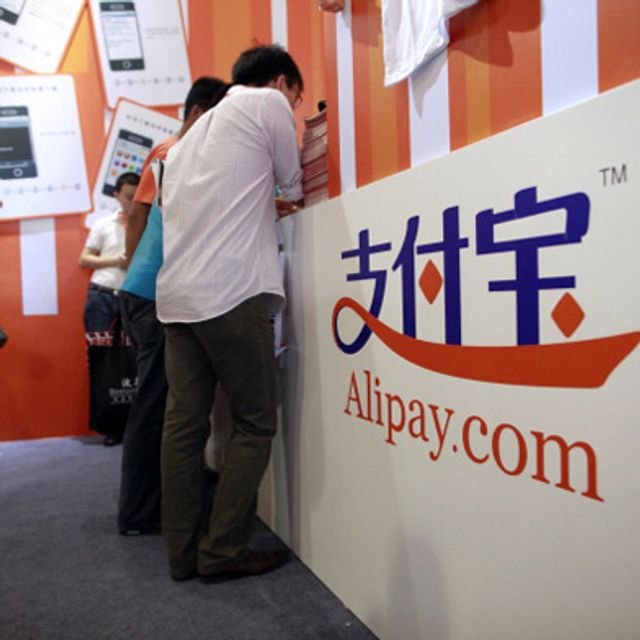 Alipay Leads Digital Finance Revolution in China featured image
