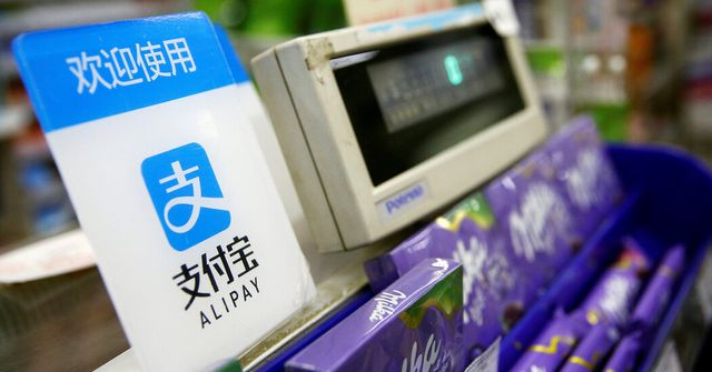 Ant Group, the Alibaba payment affiliate, files to go public featured image