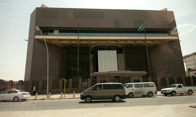 Saudi injects $5.3bn into banks featured image