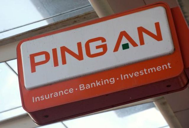 Ping An looks to double fintech investment, reaching $15bn featured image