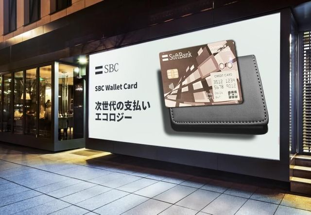 SoftBank has released a digital currency payment card featured image