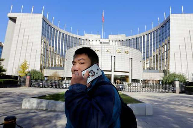 China Central Bank aims for more control over wealth management sector featured image