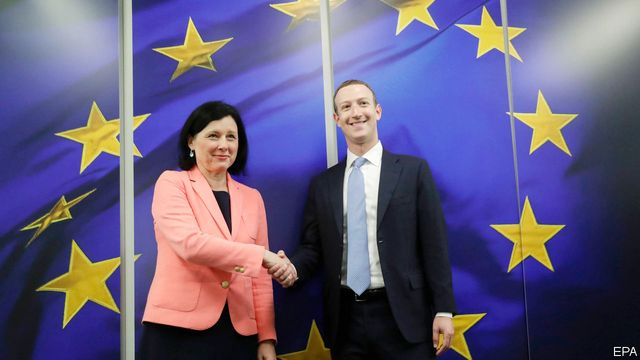 The EU wants to set the rules for the world of technology featured image