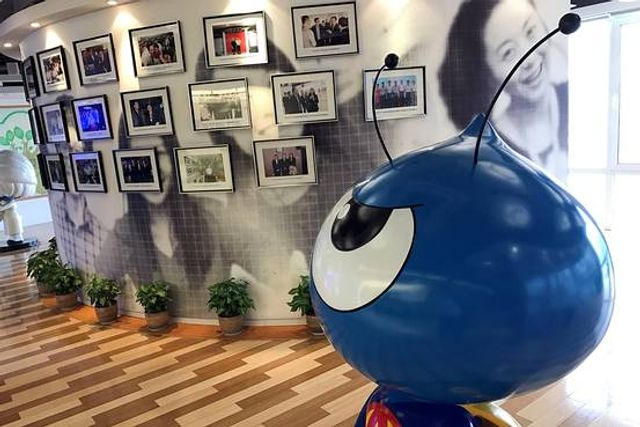 Alibaba Affiliate Ant Financial Appoints New CEO featured image
