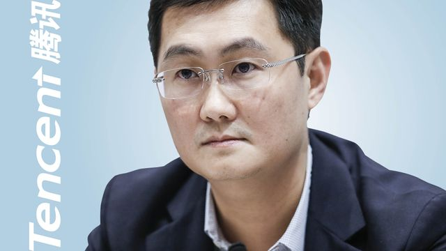 Tencent: Inside China's 'killer app' factory featured image