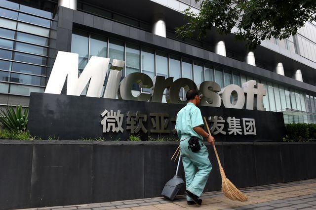 Microsoft's Offshore Cash Pile Surges Past $100 Billion featured image