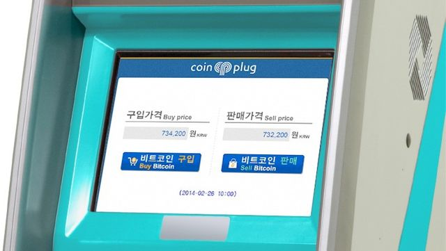 Bitcoin services company Coinplug raises $5m Series B featured image