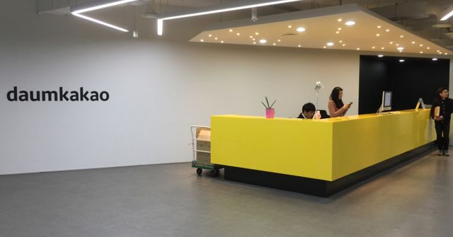 Kakao Pay receives $200m investment featured image