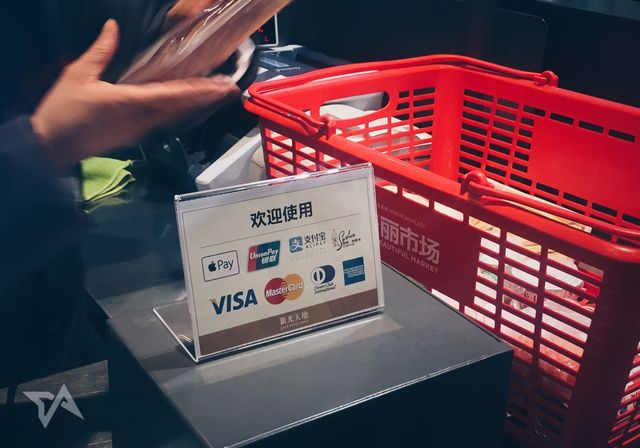 Ant Financial and HelloPay Group merge featured image