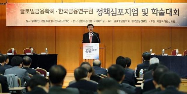Financial Technology Financial Services Commission Names Fintech as Major Task for Next Year featured image