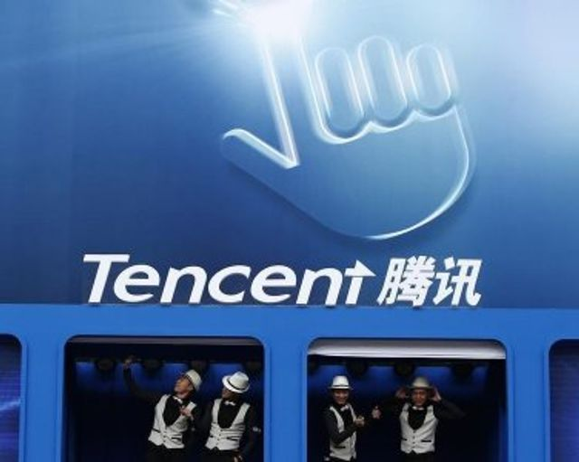 China's Tencent Is Now Officially In The Banking Business featured image