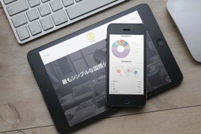 8 Securities Launches Japan's First Robo-Advisor Service for Millennials featured image