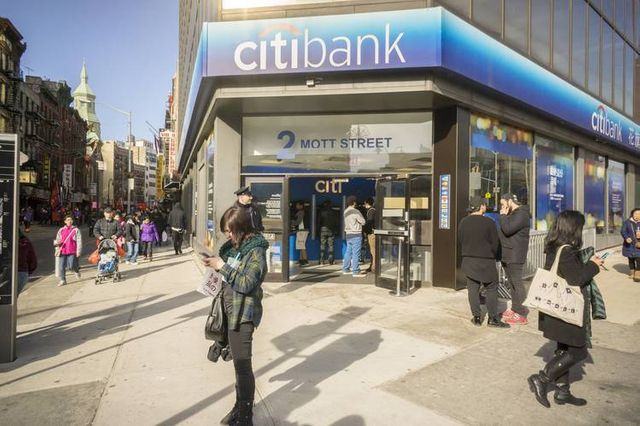 According to a 108-page report by Citigroup, banks in the US and Europe will cut another 1.7m jobs o featured image