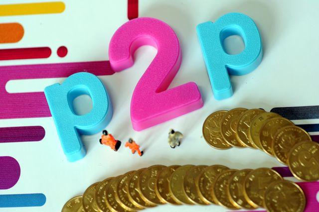 The P2P blockchain driven insurance model featured image