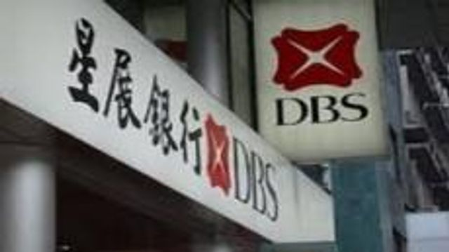 DBS launches mobile-only bank in India featured image