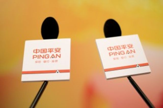 Ping An becomes first Chinese member of R3 blockchain group featured image