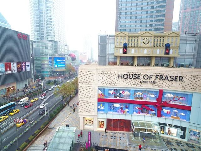 House of Fraser to invest £35m in challenger bank Tandem featured image