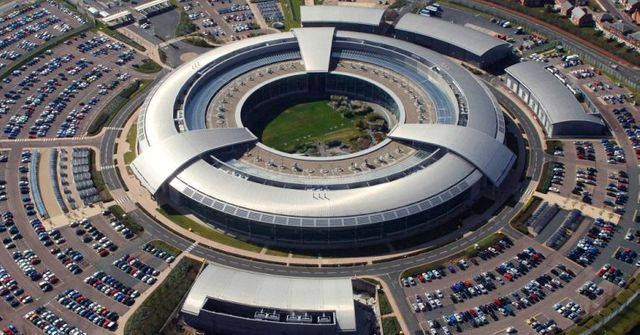 UK spy agency-backed cyber security incubator picks first seven startups featured image